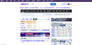 Yahoo股市
