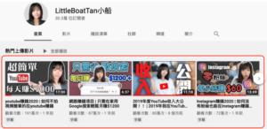 youtube首頁